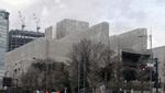 三宅坂 最高裁判所