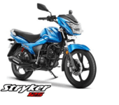 New TVS Stryker 125 Launched in Nepal at Rs. 1,74,900