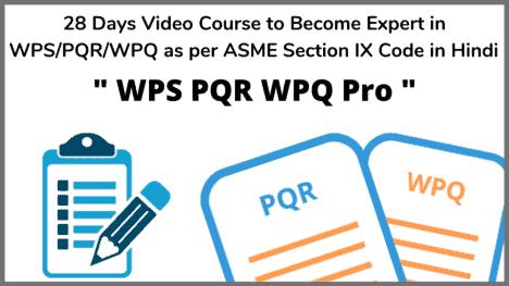 wps pqr wpq fabrication course