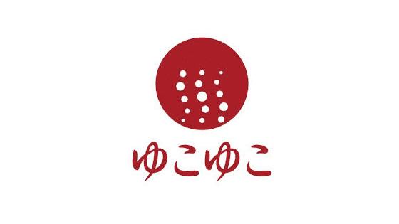 【最新】ゆこゆこネット割引クーポンコード・キャンペーンまとめ