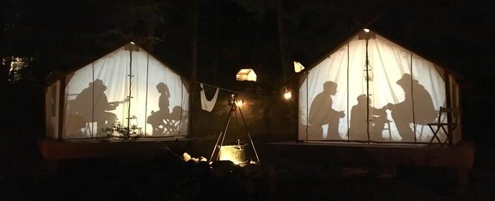 Vallea lumina begins in a campsite