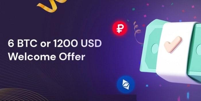 FortuneJack Bitcoin Bonus