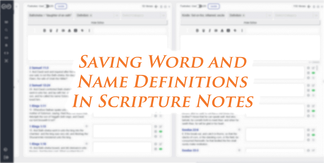 saving word and name definitions