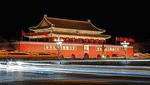 2018年に再編された中国の知的財産系政府機関