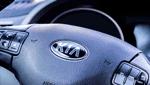 商標登録insideNews: Kia: New logo discovered in trademark filing   CarAdvice