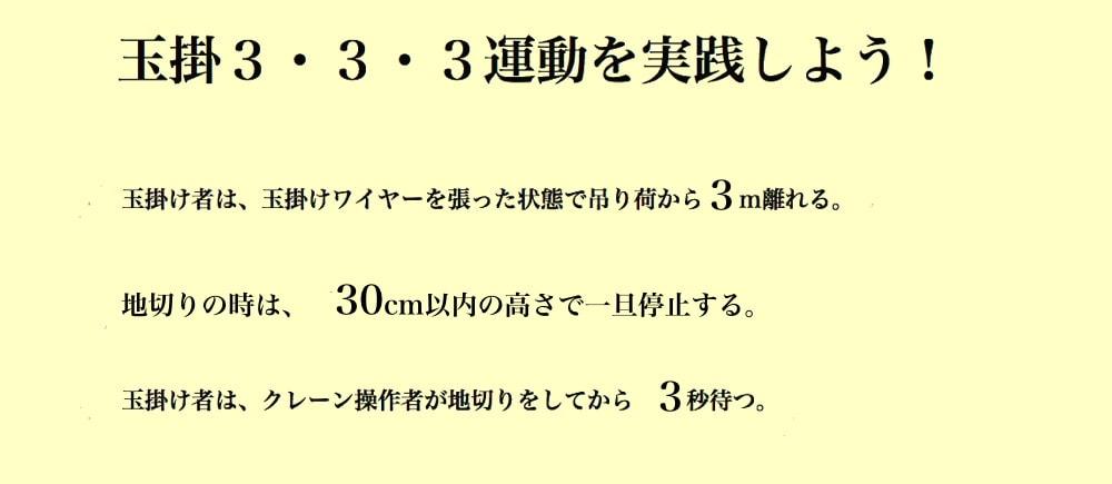 3.3.3運動01