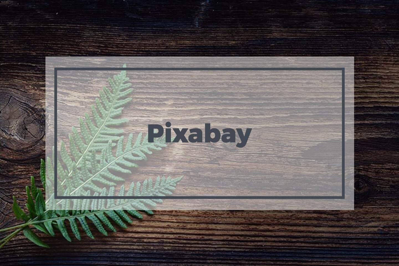 Pixabayの無料ストック写真
