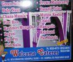 Welcome Caterer, Subhashpalli, Siliguri