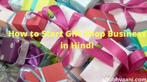 How to Start Gift Shop Business in Hindi