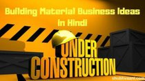 Building Material Business Ideas in Hindi