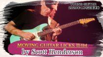 スコット・ヘンダーソン奏法コラム第4回