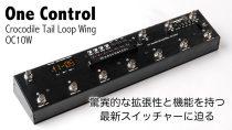 One Control Crocodile Tail Loop Wing OC10W