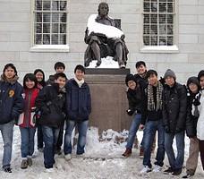 Sekolah di Harvard