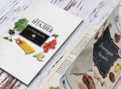 брошура печат и дизайн