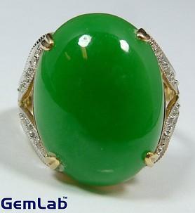 Red Jade Gemstone