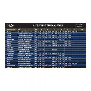 Информационное табло с расписанием врачей MedBoard NEC E657Q