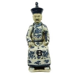 Fine Asianliving Chinese Keizer zittend Vader liefde