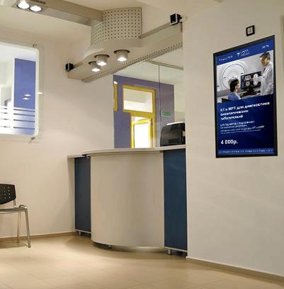 Экраны для медицинских учреждений