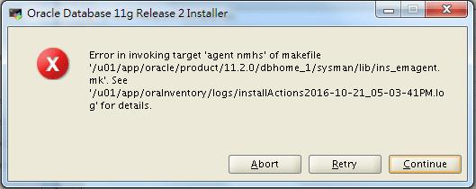 Error in invoking target 'agent nmhs' of makefile