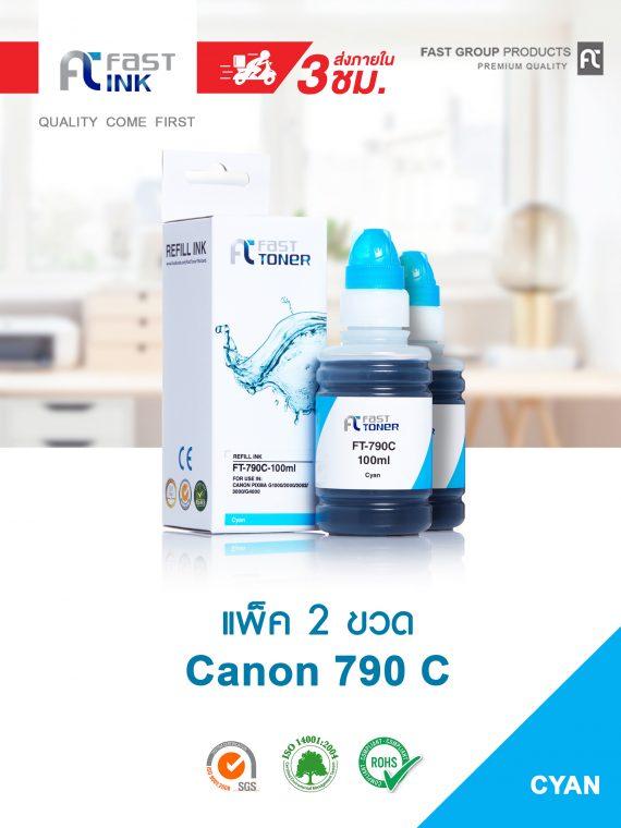 Canon-790_C