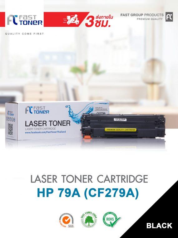 HP-279A-(CF279A)