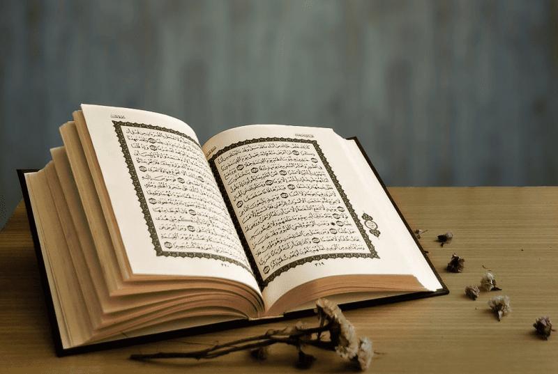 pembukuan al-Qur'an