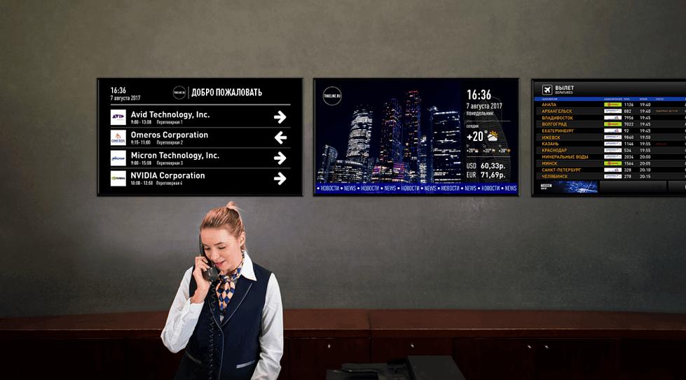 Информационные экраны для отелей и гостиниц HotelBoard