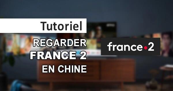France 2 Chine