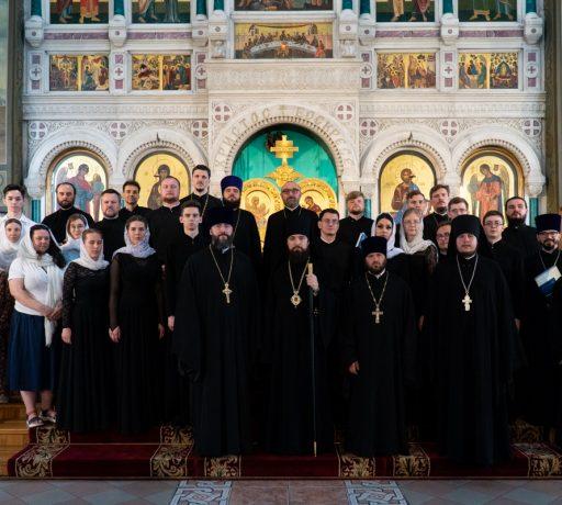 В Донской духовной семинарии прошли торжества в честь Выпускного акта