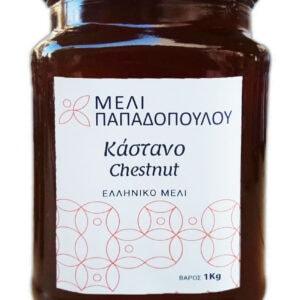 Μέλι καστανιάς