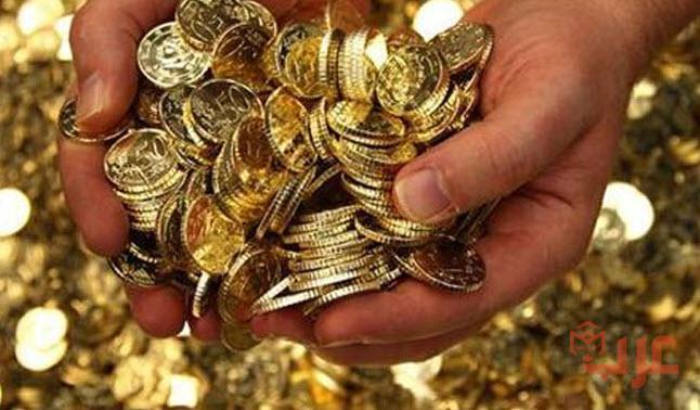 🥈 الجنيه الذهب كم جرام ؟ اساسيات شراء الجنيه الذهب | عرب بوكس