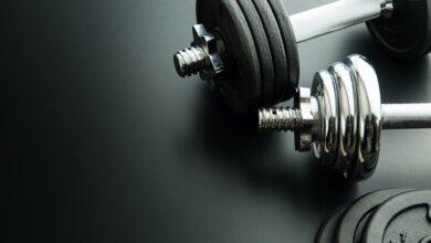 definición muscular este verano