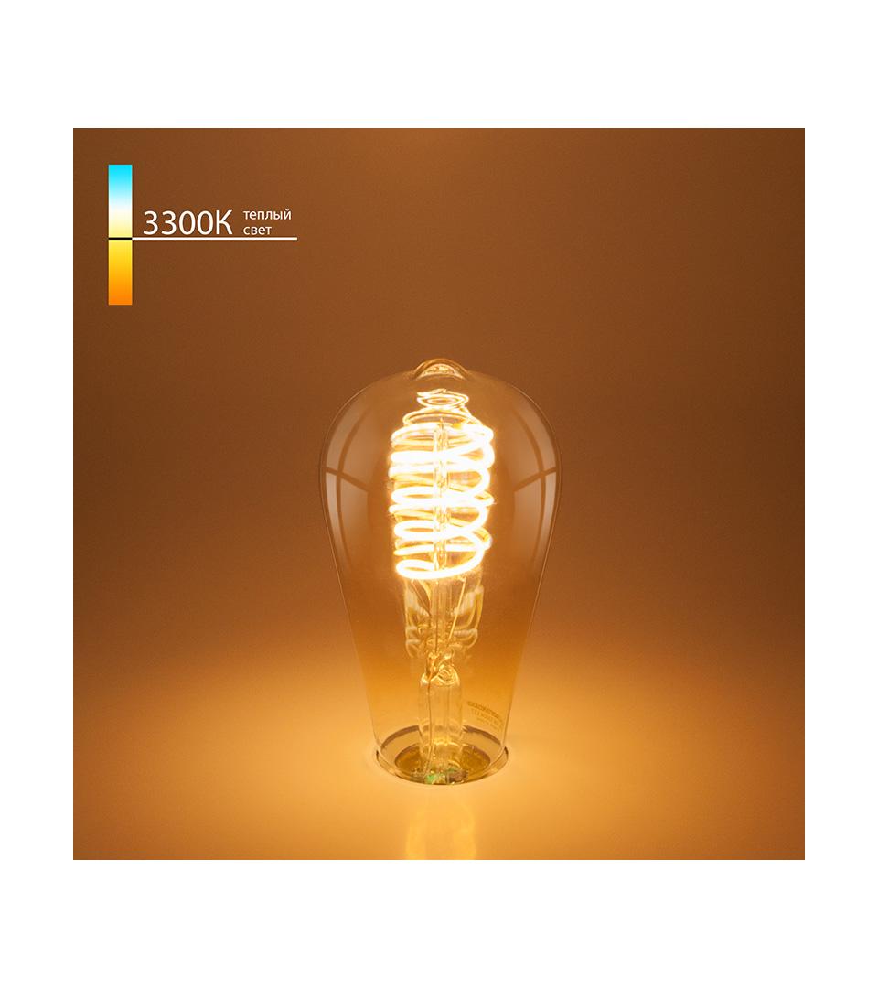 Филаментная светодиодная лампа ST64 8W 3300K E27 5
