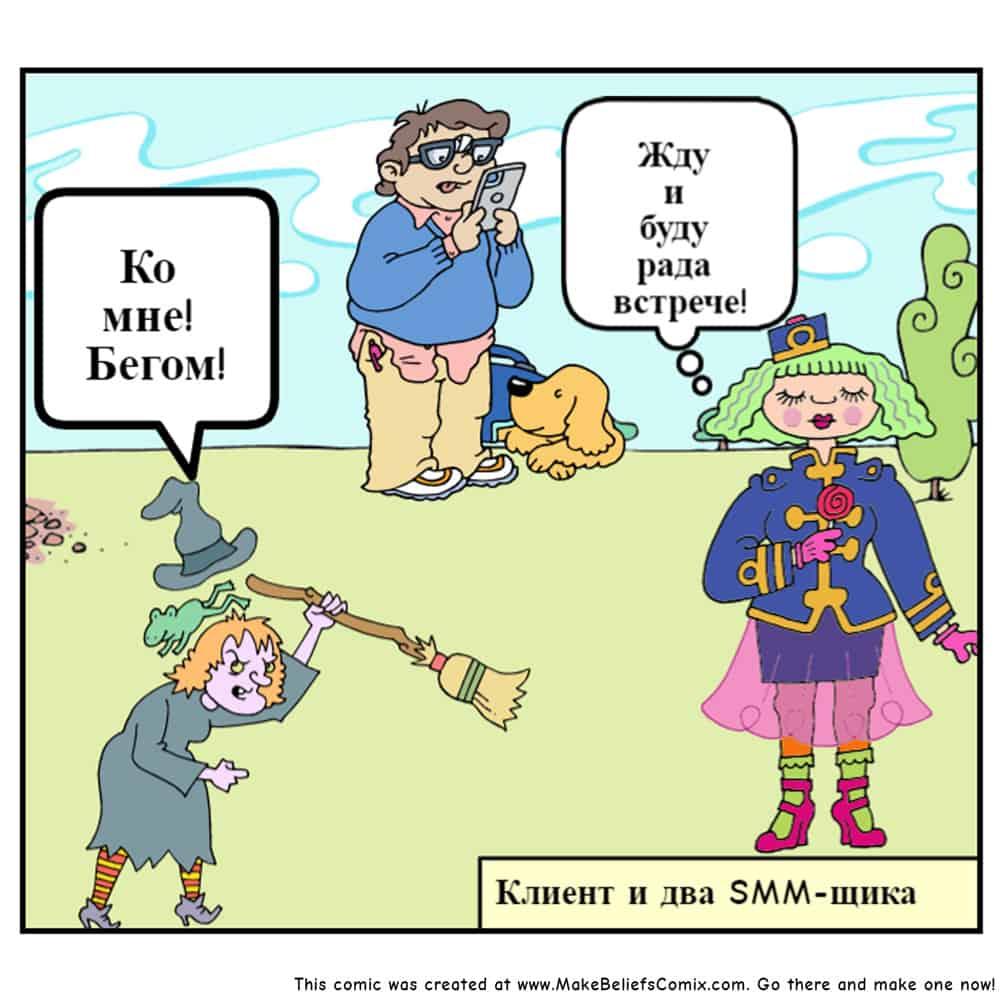 SMM на пальцах