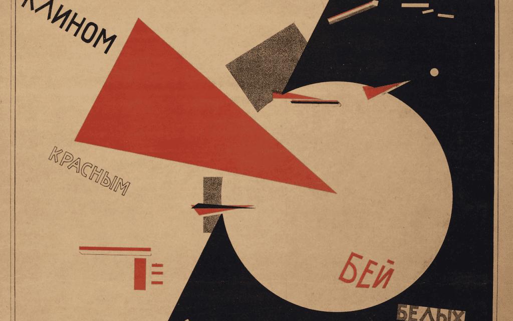 El Lissitzky Conceptualism