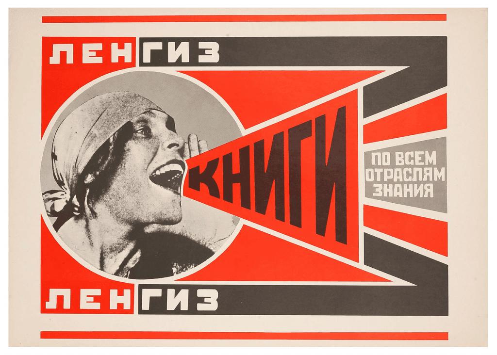 Alexander Rodchenko Constructivism
