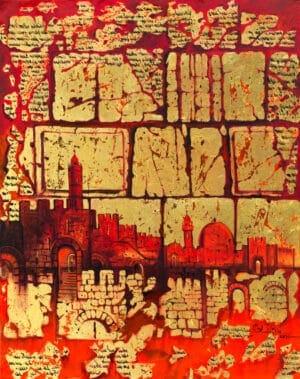 kotel abstract jerusalem