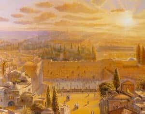 Jerusalem Gallery