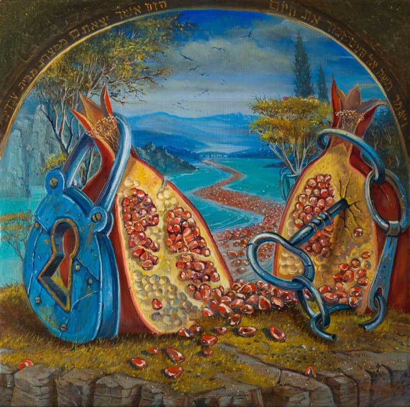 surrealism jewish painting