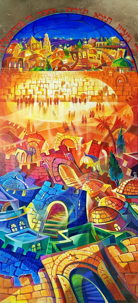 Original Oil Painting: Sacred way to the Kotel thru the arches of Jerusalem