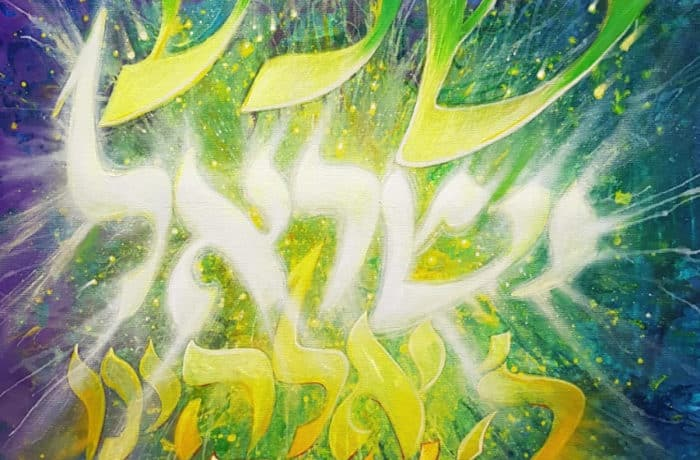 Original Oil Painting: Shema Yisrael