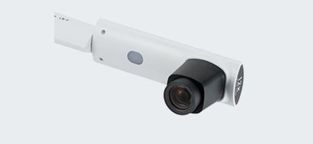 visualiseur caméra observer un objet