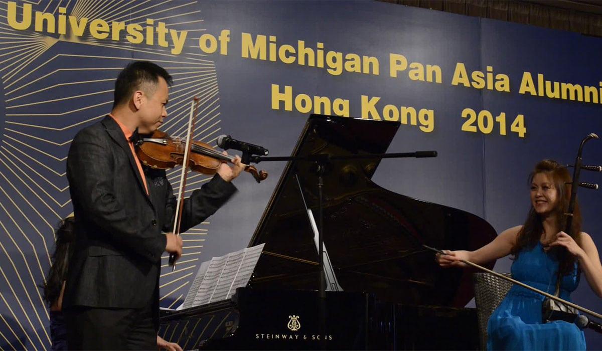 Past Pan Asia Alumni Reunions 13