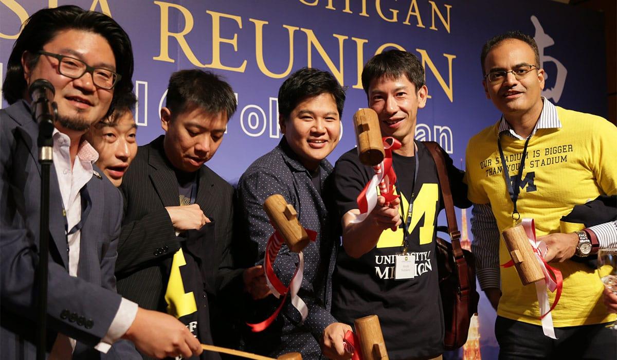 Past Pan Asia Alumni Reunions 15
