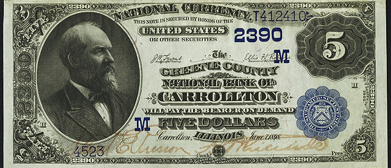 1882 \$5 Value Back - Front