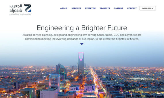 Read more about Aljoaib Consulting Engineering