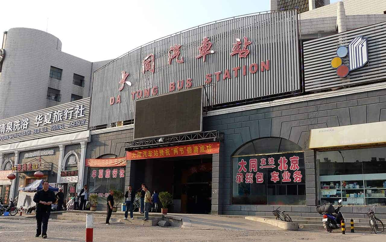 Busstation Datong