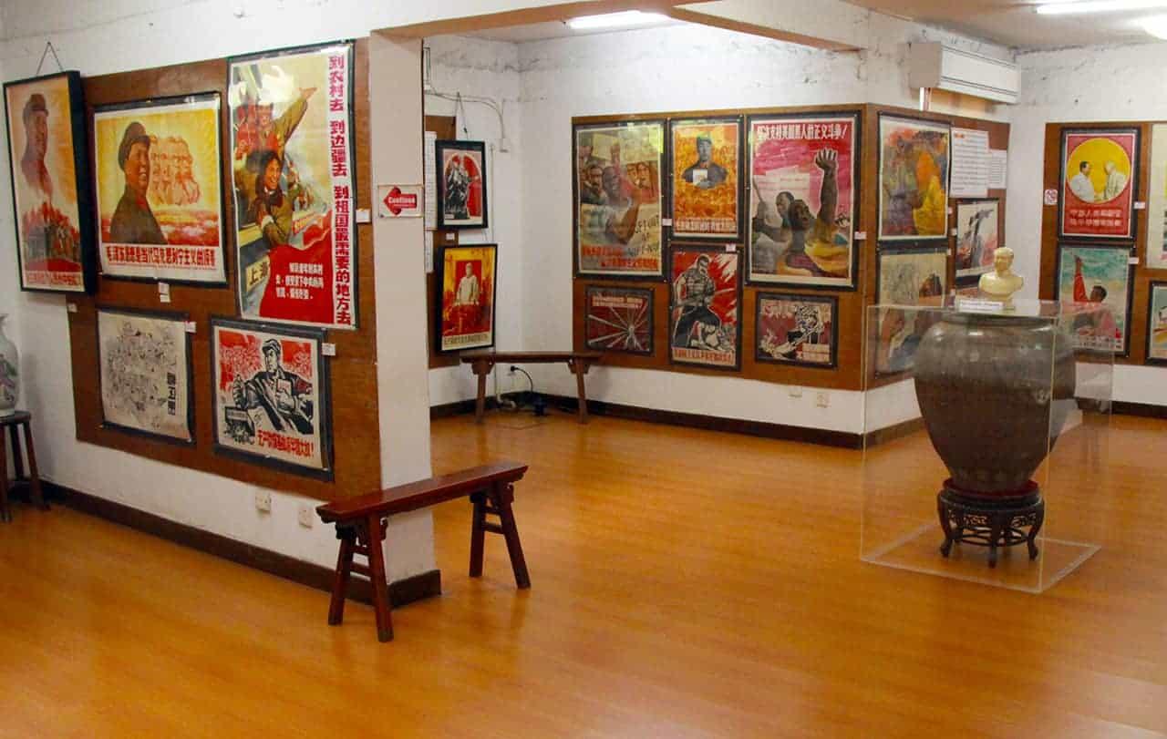 Propaganda Poster Art Museum
