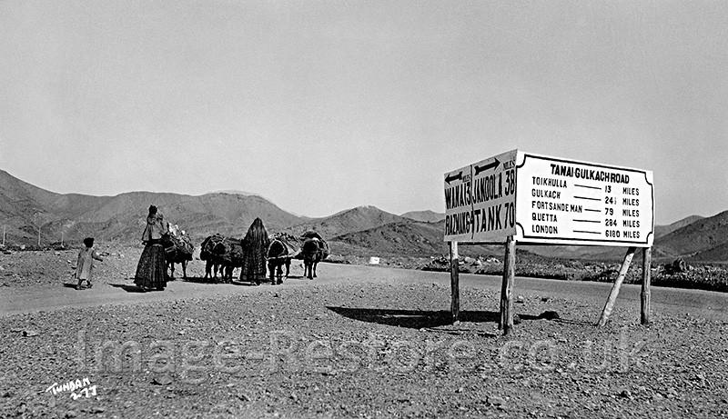 Old Pakistan photo WW1