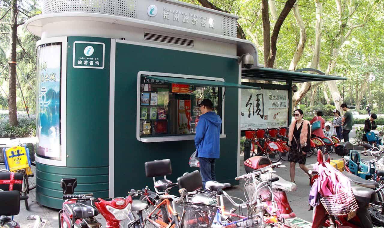 Hangzhou bike plan